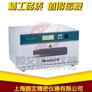 陕西紫外交联仪,多用途的254nm紫外辐射系统