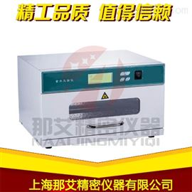 NAI5000上海那艾紫外交聯儀使用操作