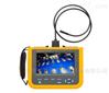 Fluke DS701 工業診斷內窺鏡