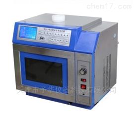 MCR-3(智能)微波化学反应器