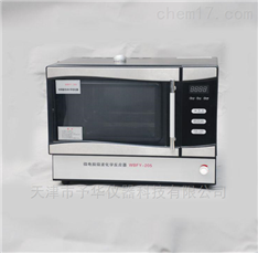 WBFY-201/205型微波化学反应器