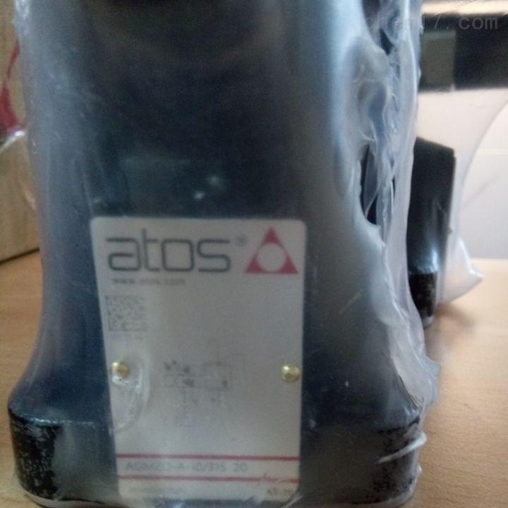 原装进口atos比例阀AGMZO-A-10/100