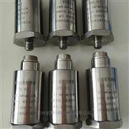 HD-ST-3   振动传感器