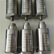 HZD-Z-6C 一体化振动变送器