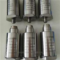 YMLV-01-01-00-00一体化振动变送器