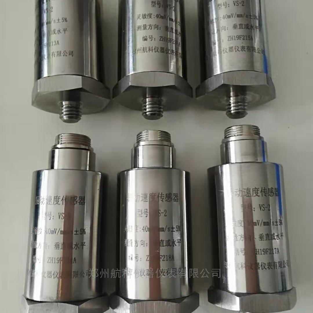 PR6425位移传感器