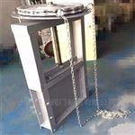 LMD链轮式方形插板阀