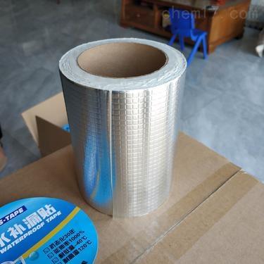 铝箔丁基胶带宽度可定制