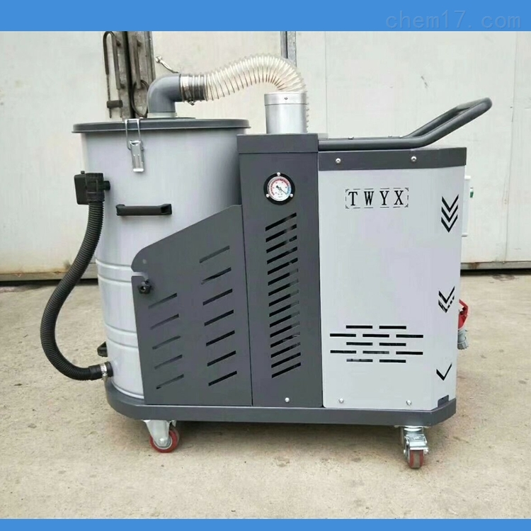工业移动吸尘器*