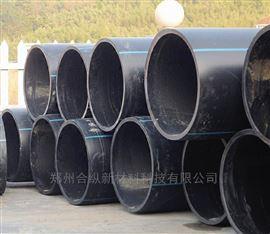 農田灌溉管道PE輸送給水管