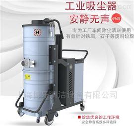 脈衝自動清灰工業吸塵器