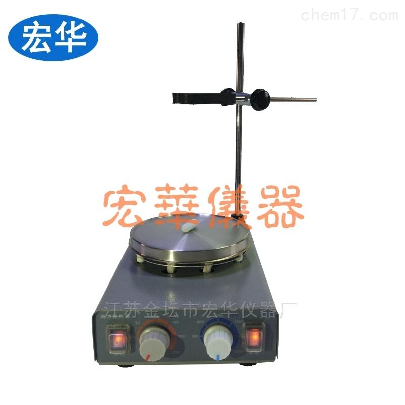 85-1 磁力加热搅拌器 金坛宏华仪器