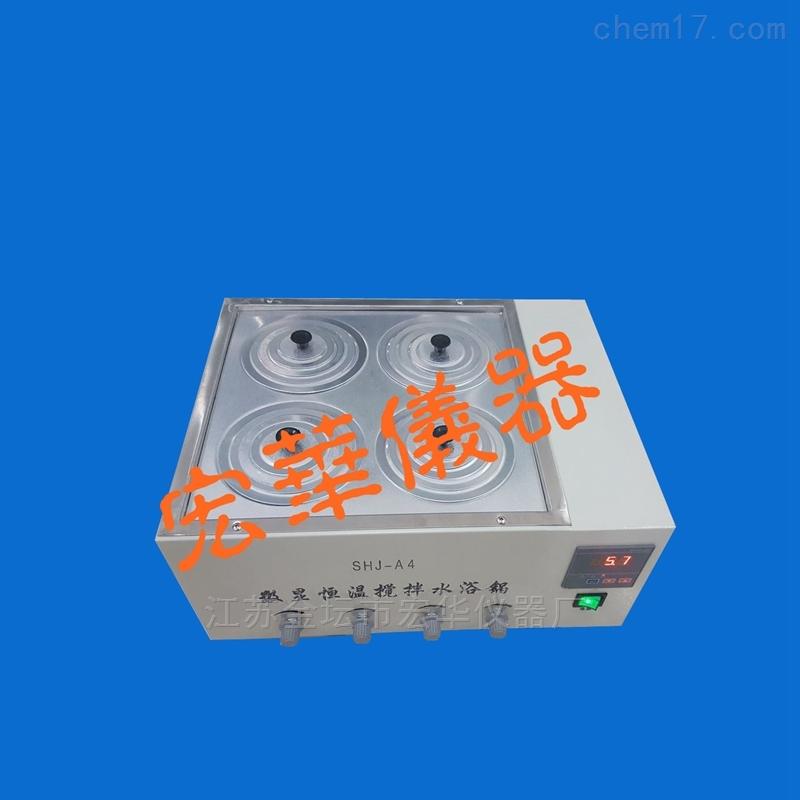金坛宏华仪器 SHJ-A4水浴恒温磁力搅拌器