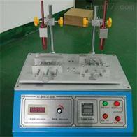 LTAO-73酒精鉛筆橡皮耐磨測試儀