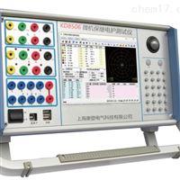HYJB-PC型微机继电保护测试仪
