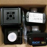KRACHT电子指示器SD1-L-24配套流量计使用