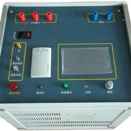 ZD9107F优质多倍频感应耐压试验装置