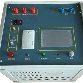 ZD9107F便携型多倍频感应耐压试验装置