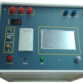 ZD9107F智能多倍频感应耐压试验装置