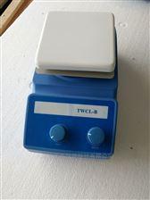 TWCL-B调温(加热)磁力搅拌器