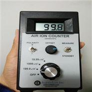便携式数字显示空气负离子测试仪