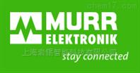 Murr插头T型连接器7000-41121-0000000