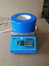 SZCL-2A智能數顯控溫磁力攪拌電熱套(活套)