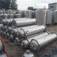 二手100平方不锈钢列管式冷凝器低价供应