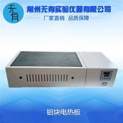 EAL-1恒温电热板