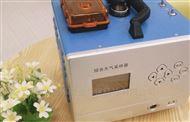 LB-6120(AD)双路加热恒流大气采样器