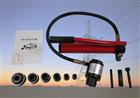 0~120mm油压分离式穿孔工具 承装三