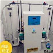 四会市数字自控二氧化氯发生器