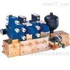 德国力士乐REXROTH液压件模块化阀板系统