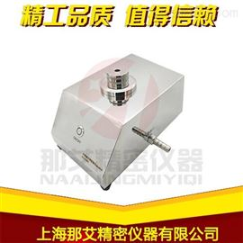 NAI-XDY-P內鏡微生物檢測儀生產廠家