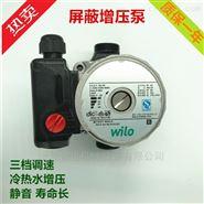 wilo熱泵熱水循環泵廠家包郵