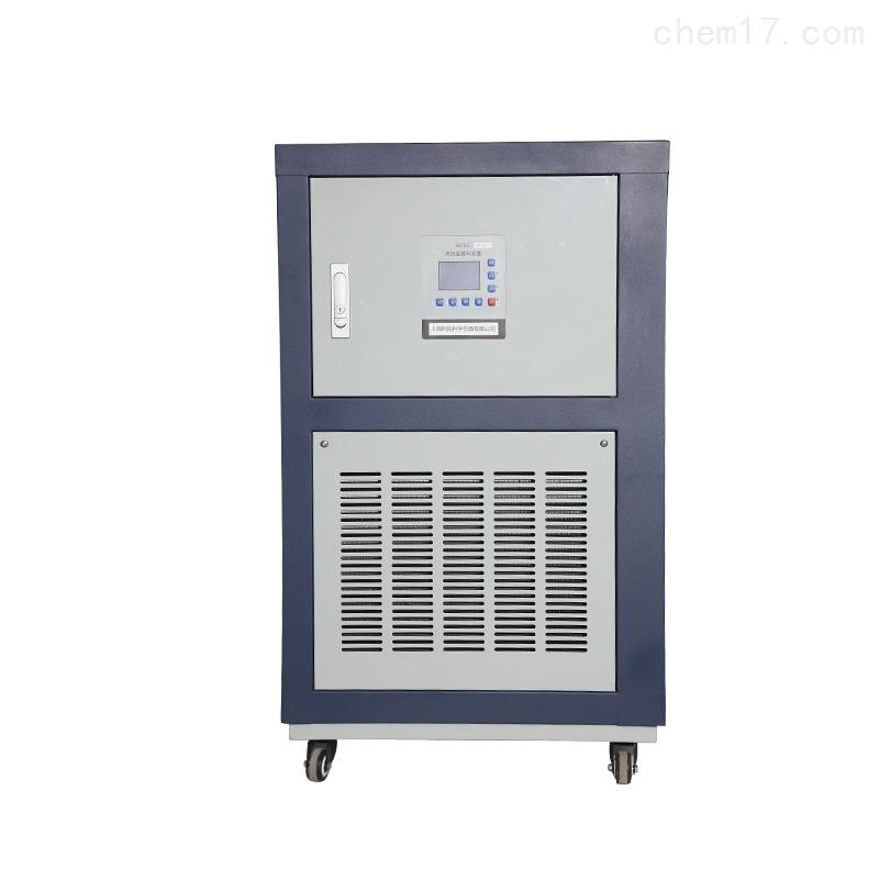 高低温数显控温循环装置一体机