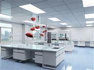 实验室家具定做厂家