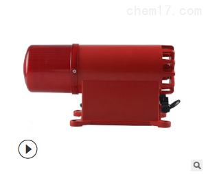 BC-8多功能声光语音报警器