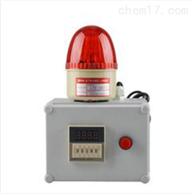 STJ-5071STJ-5071单循环时间报警器专用