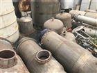 20吨二手四效钛材质蒸发器工厂低价处理