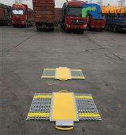 沧州移动地磅可用于查治超载车辆