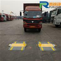 载货车辆治超检测120吨便携式地磅