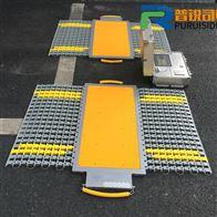 CZY1-40T浙江80吨便携式地磅|两块板汽车地磅价格