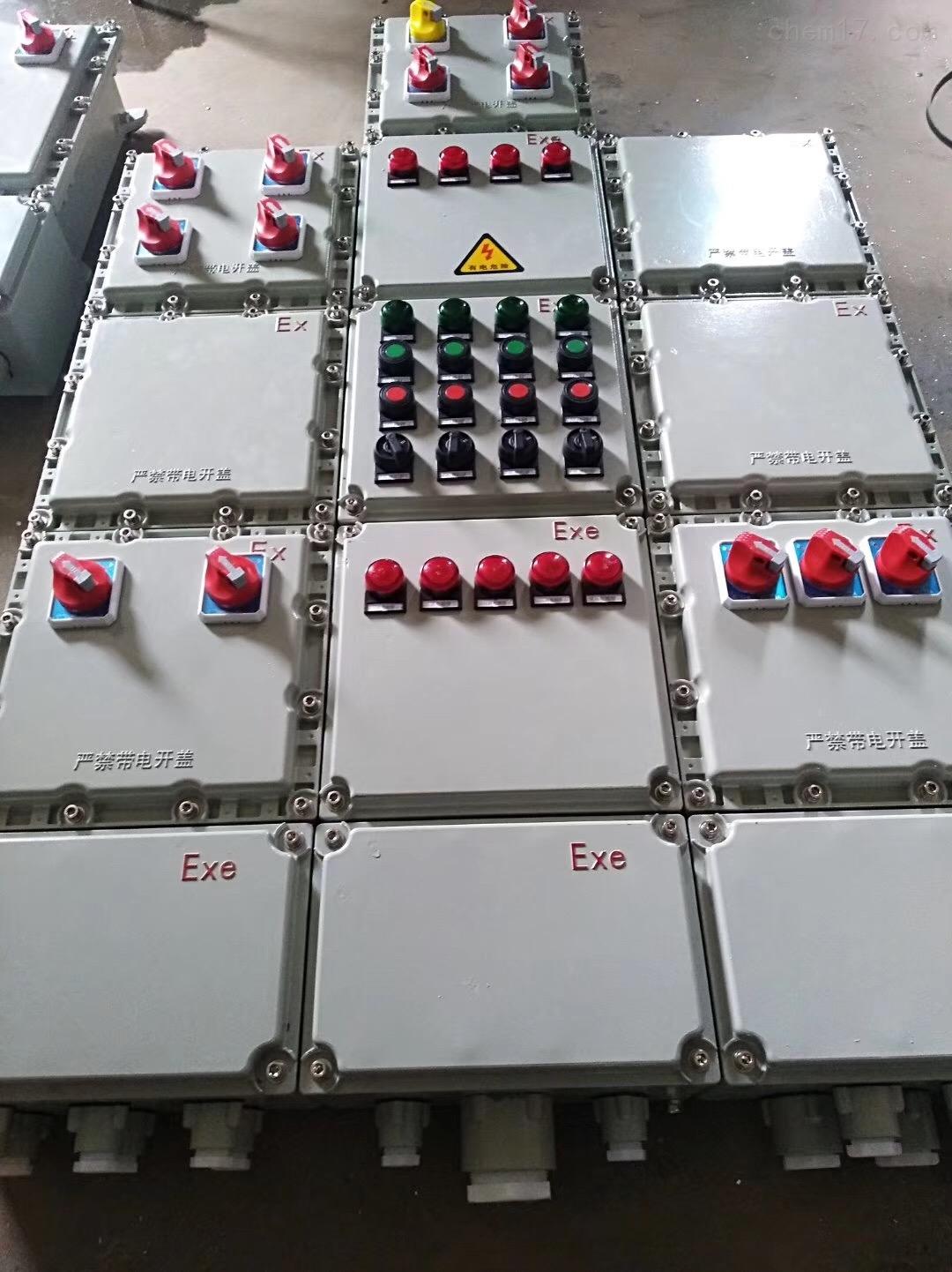 黄石平顶山厂家不锈钢防爆照明配电箱