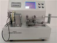 ZZ1962-F(鲁尔)圆锥锁定接头性能测试仪