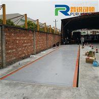 天津电子地磅价格-80吨砂石场地磅维修