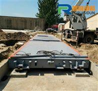 天津3乘以18米100吨电子地磅安装调试