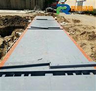 100吨电子地磅维修-80吨|120T汽车磅回收