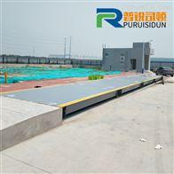 100吨汽车地上衡-16米大地磅永清厂家