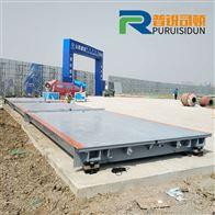 生产200吨电子地磅厂家